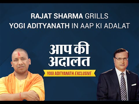 Yogi Adityanath in Aap Ki Adalat (Full Episode) - India TV