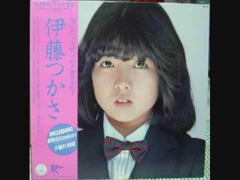 伊藤つかさ 夢見るSeason  アルバムver.   『さよなら、こんにちは』より