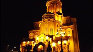 Хочу в Тбилиси / I want to go to Tbilisi