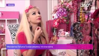 Кукольная война: московская Барби подала в суд на ворующую ее песни конкурентку