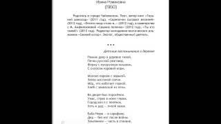 """""""Чайковские авторы о войне"""""""