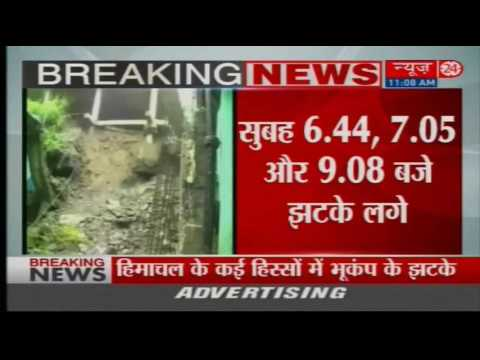 Earthquake of 4.6 intensity hits Himachal Pradesh, no loss of life and property yet reported
