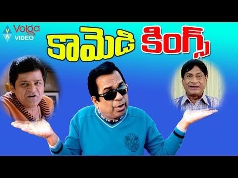 Comedy Kings Vol 11 - Back 2 Back Telugu Comedy Scenes - Volga Video