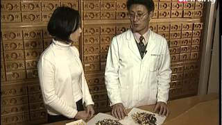 Oriental Medical Digest Ep081 Neurosis