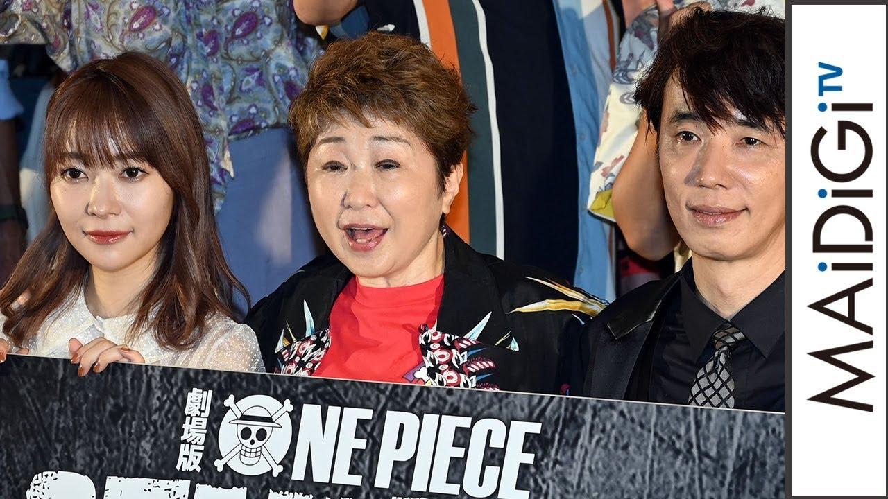 IMPRESIONANTES Primeros Spoilers de la Película One Piece Stampede