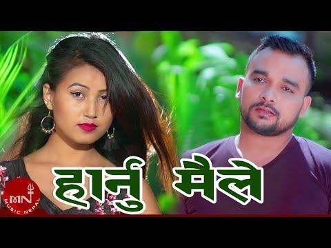 Harnu Maile - Krishna Bhakta Rai | Vijay KC & Sangita | New Nepali Adhunik Song 2075/2018