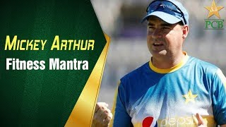 Mickey Arthur talks about the importance of fitness in cricket | PCB
