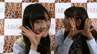 2012年11月7日発売 NMB48 6thシングル「北川謙二」のType-Cに収録されて...