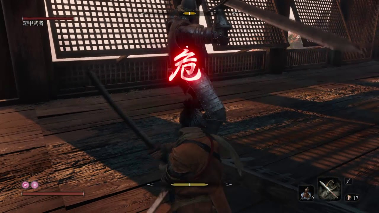 Sekiro 隻狼 鎧甲武士 簡單殺armored warrior - YouTube