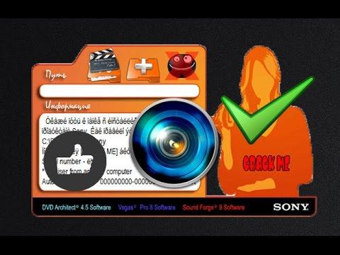 تحميل برنامج sony vegas 13 مع الكراك