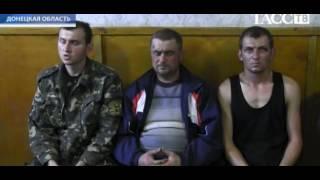 Сегодня последние новости.В Макеевке ополченцами взяты в плен пять украинских  военных.