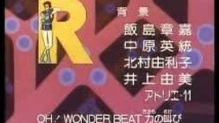TBSのアニメ「ワンダービートS(スクランブル)」エンディングテーマです。