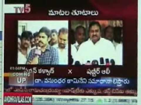 pawan kalyan powerfull reply tv5