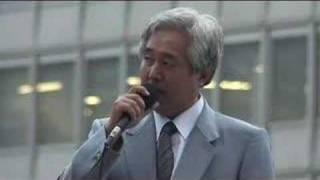 2007-06-28 東京・新宿駅西口にて瀬戸弘幸さんの街頭演説 3/6.