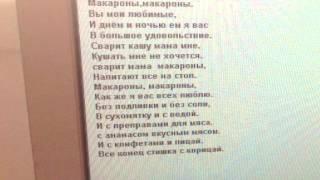 Стих 9-ти летней Марии. Poem by 9 year old Mary.