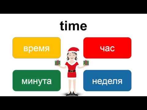 Английский толковый словарь онлайн. Англо-русский словарь