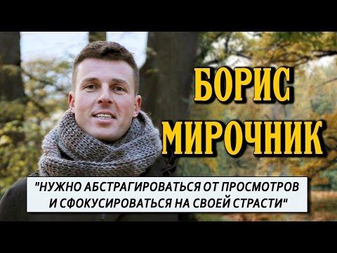 Основатель Соль плюс Павел Комаровиз YouTube · С высокой четкостью · Длительность: 28 мин10 с  · Просмотров: 827 · отправлено: 01.09.2016 · кем отправлено: Павел Комаров