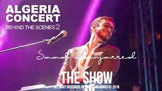 سعد لمجرد - حفل الجزائر | (Saad Lamjarred - Concert d'Algérie (Part 2
