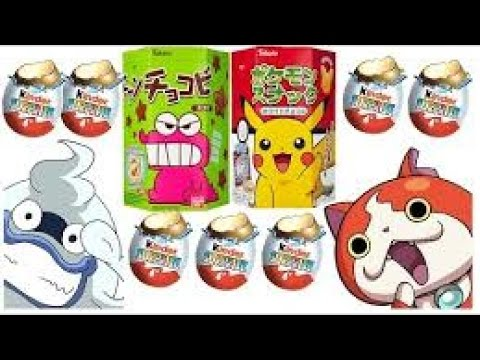 Open maken Pokemon Surprise Eieren
