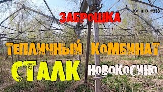 видео Спортив Новокосино