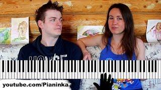 мОЖНО ЛИ НАУЧИТЬСЯ ХОРОШО ИГРАТЬ НА ПИАНИНО САМОСТОЯТЕЛЬНО  фортепиано без музыкальной школы