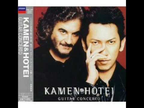 Tomoyasu Hotei - Michael Kamen - Guitar Concerto 1st Movement Part 1 of 2