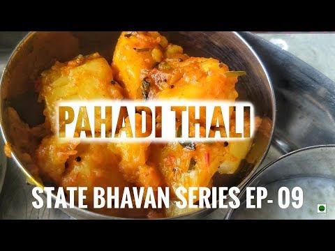 State Bhavan Series Episode 09- Uttarakhand Bhavan