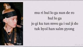 Download lagu AGUST D(어거스트디)(BTS SUGA) - 'PEOPLE'_(EASY LYRICS)