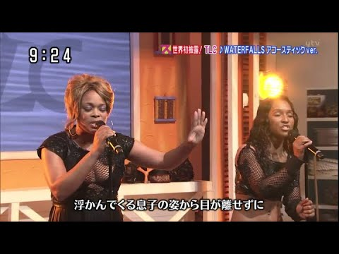 TLC Waterfalls (acoustic version) live on Sukkiri