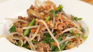 Low-Carb Shirataki Pasta with Meat Sauce Recipe