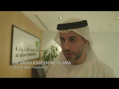 Al Jalila Foundation - Running For A Reason