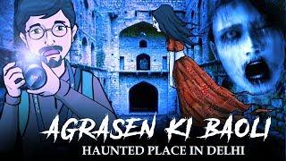 Delhi Agrasen's Baoli | Hindi Horror Story | KM E20 🔥🔥🔥