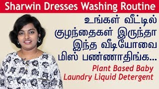Kids Dresses Washing Routine - Kids/Baby Care - Plant Based Baby Laundry Liquid Detergent Review