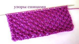 61 Узоры спицами ажурный для свитера / Светлана СК