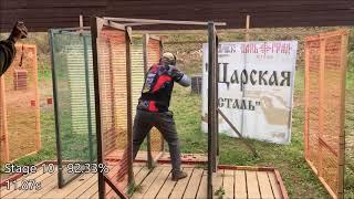 Russian Championship 2017 Yury Nikolaev