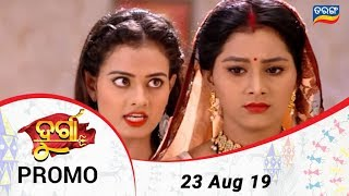 Durga   23 Aug 19   Promo   Odia Serial - TarangTV