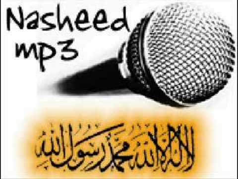 Sanakhudu islamic nesheed mp3