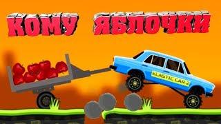 Езда по бездорожью #3 БИЗНЕС - игра про машинки game is about cars KIDS gameplay летсплей для детей