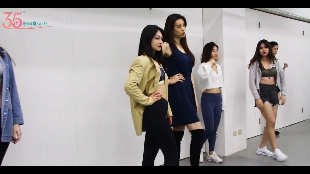 思薇爾《時尚星萌主選秀》|美姿美儀篇|Ep5. Feat.倪雅倫
