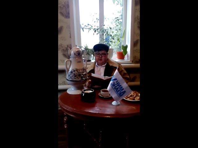 Изображение предпросмотра прочтения – БорисЧернов читает произведение «Деревня» И.С.Тургенева