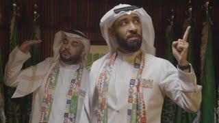فوق السحايب | عماراب و قصي و عبدالعزيز الشريف | AMARAP FT. Qusai ( فيديو كليب حصري 2019)