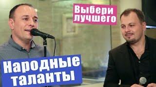 Выпуск 58  Песня 'Как упоительны в России вечера'