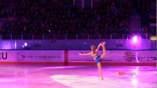 Ледовое шоу  «Сияние Льда»