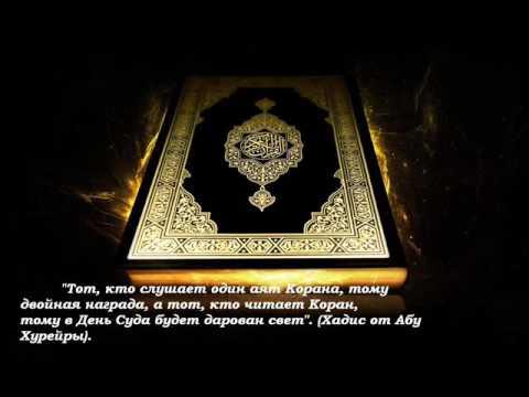сура имран аят 19 стих