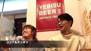 対談…振付『CAPSULE TOY』 都野舞踊学園プロデュース公演 1部…都野舞踊...