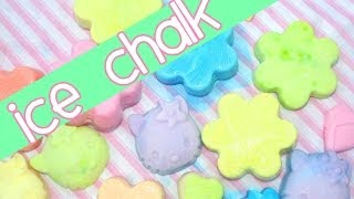 Homemade ice chalk! Summer fun! Thumbnail