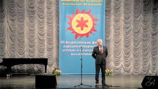 4 - Всероссийский форум народного творчества, Коломна 31-10-2015.
