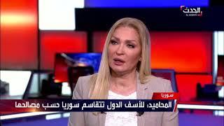 تواصل الغارات على الغوطة الشرقية، وهيئة التفاوض تتهم النظام بتحدي المجتمع الدولي مجددا