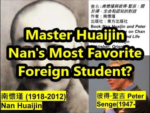 Master Huaijin Nan's