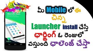 how to increase battery life on android Mobile Launcher Battery Saver Small APK screenshot 3